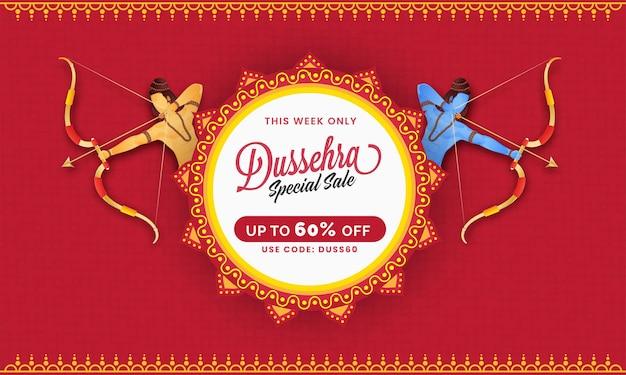 Até 60% de desconto para dussehra sale banner design com lord rama e seu irmãozinho lakshman character.