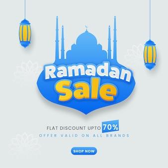 Até 70% de desconto no design de cartazes de ramadan sale