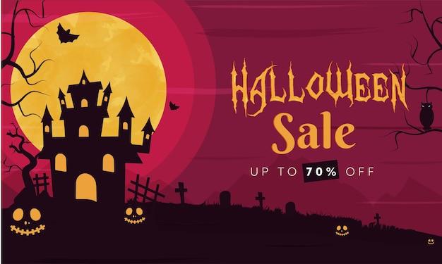 Até 70% de desconto para o design do banner para o halloween