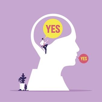 Atitude positiva para aprender novos conhecimentos melhorar a criatividade para o conceito de problema de negócios