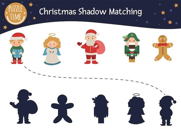 Atividade de correspondência de sombras de natal para crianças com personagens. bonito engraçado sorridente papai noel, anjo, elfo, quebra-nozes, homem-biscoito. encontre o jogo de inverno de silhueta correto.