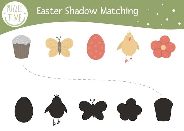 Atividade de correspondência de sombras de páscoa para crianças. enigma do feriado cristão pré-escolar.