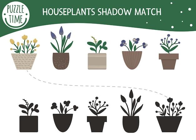 Atividade de correspondência de sombras para crianças com plantas domésticas em vasos