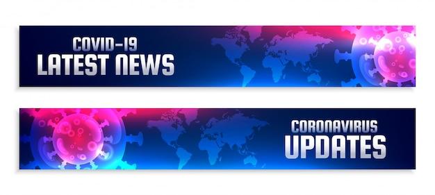 Atualizações do coronavirus covid-19 e conjunto de banners de notícias mais recentes