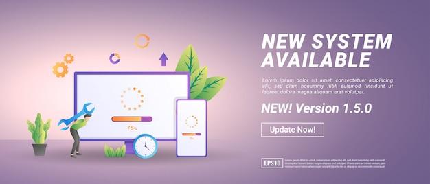Atualizando o conceito do sistema. o processo de atualização para a atualização do sistema, substituindo as versões mais recentes.