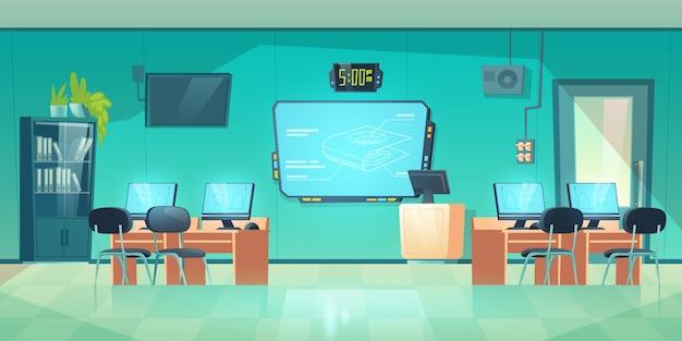 Aula de informática no interior vazio da universidade escola