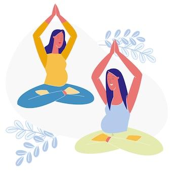 Aula de yoga para grávidas ilustração vetorial plana