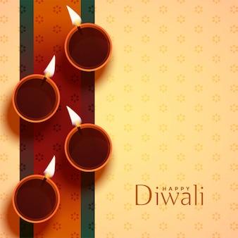 Auspicioso feliz diwali diya lâmpada decoração