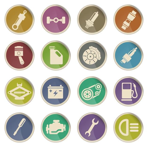 Auto service é simplesmente um símbolo para ícones da web