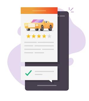 Avaliação da loja de aluguel de veículos automóveis classificação texto reputação aplicativo de telefone on-line
