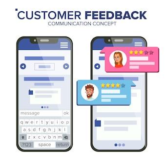 Avaliação de feedback do cliente