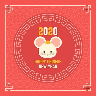 Avatar do mouse feliz ano novo chinês