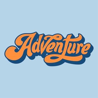Aventura palavra tipografia estilo ilustração