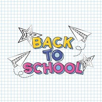 Avião e estrelas, volta para escola doodle desenhado em uma folha de grade