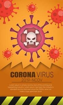 Aviso coronavírus crânio papel corte ilustração vetorial estilo 2019ncov