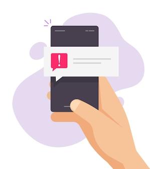 Aviso, cuidado, notificação, notificação, mensagem push segura, lembrete importante, no telefone móvel, pessoa, mão plana