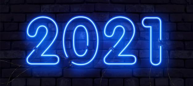 Azul realista néon 2021 feliz ano novo. néon brilhante realista