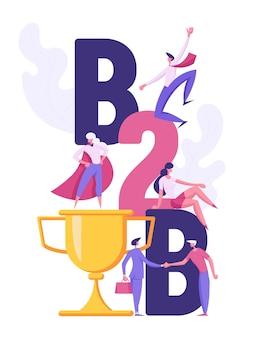 B2b, ilustração de banner de conceito business to business