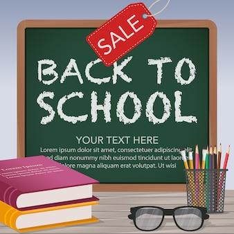 Back to school venda fundo
