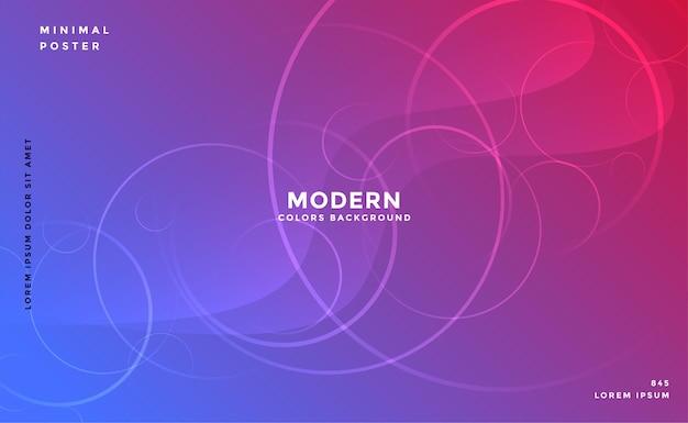 Backgorund moderno e vibrante com design de efeito de círculos