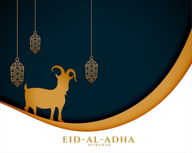 Bakrid deseja cartão com cabra e lanternas penduradas