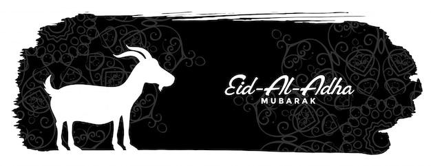 Bakrid eid al adha banner de evento com cabra