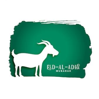 Bakrid eid al adha festival fundo com silhueta de cabra