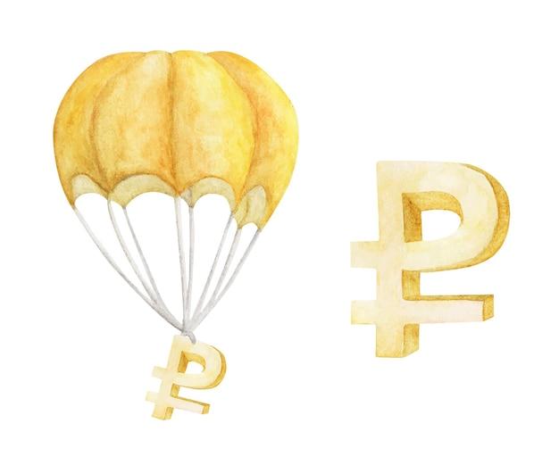 Balão de ar quente com rublo dourado isolado no branco