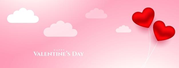 Balão de corações com nuvens design romântico de banner de dia dos namorados