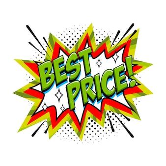 Balão de estrondo de venda em quadrinhos de melhor preço - banner de promoção de desconto de estilo pop art.