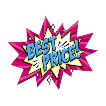 Balão de explosão de venda rosa em quadrinhos de melhor preço - banner de promoção de desconto de estilo pop art.