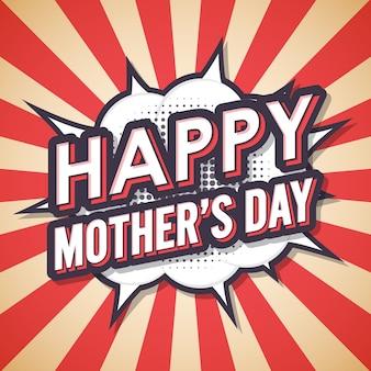 Balão de fala em quadrinhos retrô vintage feliz dia das mães