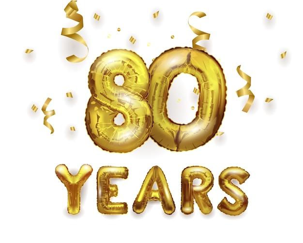 Balão de hélio de folha de ouro de festa de aniversário de 80 número com presentes. balão de folha de número 80.