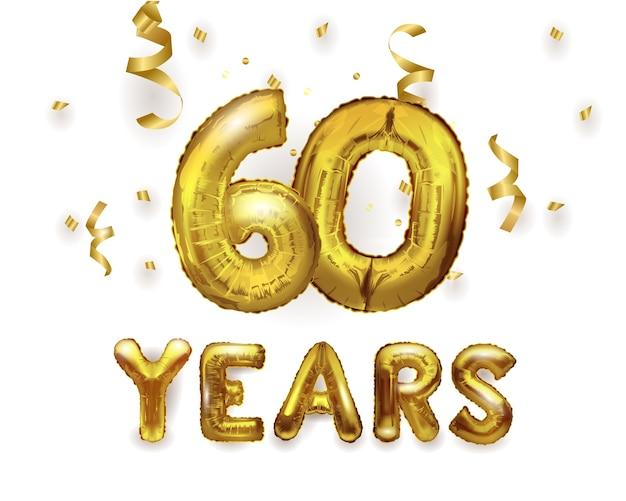 Balão de hélio de folha de ouro de festa de aniversário número 60 com presentes. balão de folha de número 60.