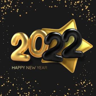 Balão de inscrição 3d realista 2022 e estrela dourada