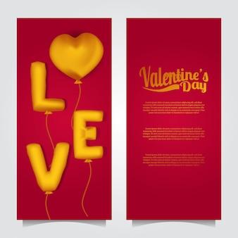 Balão de ouro de ilustração feliz dia dos namorados