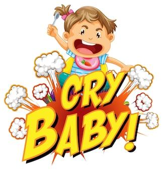 Balão de quadrinhos com texto de bebê chorando