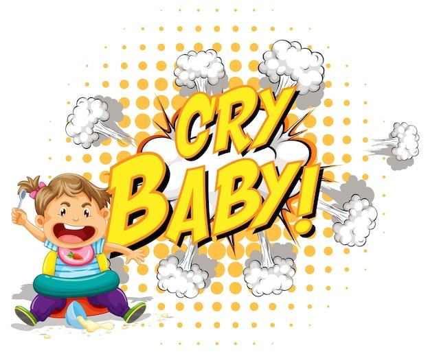 Balão em quadrinhos com texto de bebê chorando