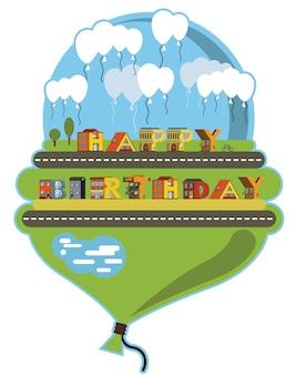 Balão feliz aniversário. paisagem urbana da cidade em estilo simples. casa alfabética para educa