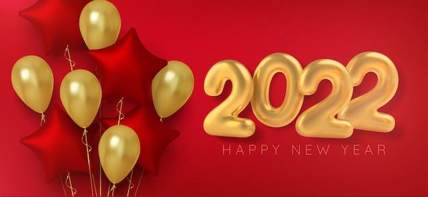 Balão metálico dourado números 2022