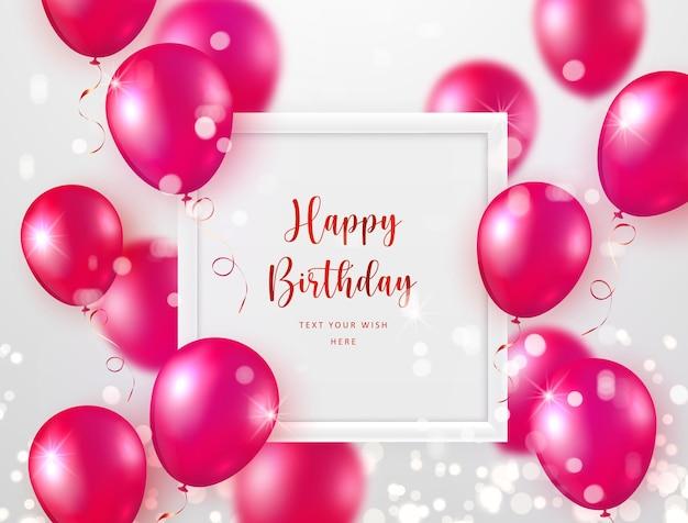 Balão rosa rosa elegante e moldura quadrada fundo de modelo de banner de cartão de celebração de feliz aniversário