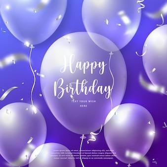 Balão transparente 3d elegante e realista e fita de prata para festa popper modelo de banner de cartão de celebração de feliz aniversário