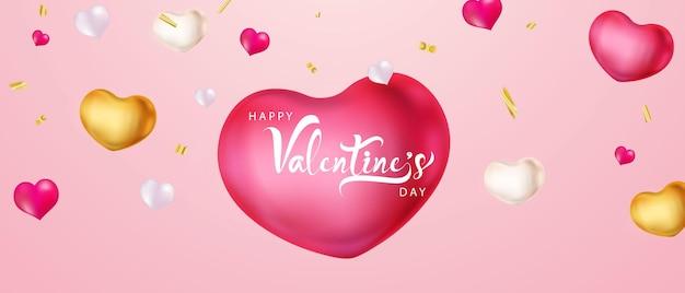 Balões brancos rosa, modelo de design de confete feriado feliz dia dos namorados