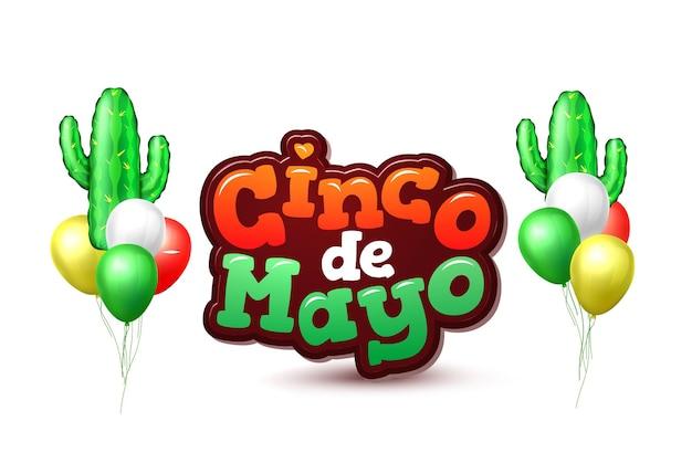 Balões de ar de cacto realistas de vetor feriado de cinco de mayo