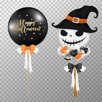 Balões de ar grande dia das bruxas