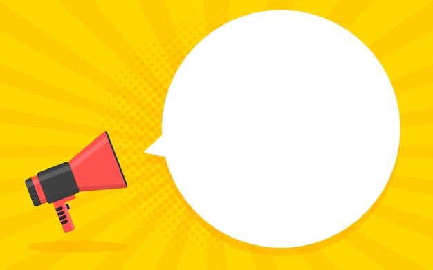 Balões de fala anunciados por megafone, fundo vintage ilustração pop art.