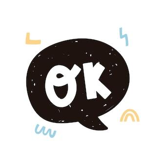 Balões de fala com frase curta ok