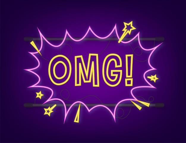 Balões de fala em quadrinhos com texto omg. ícone de néon. símbolo, etiqueta de etiqueta, etiqueta de oferta especial, distintivo de publicidade. ilustração em vetor das ações.