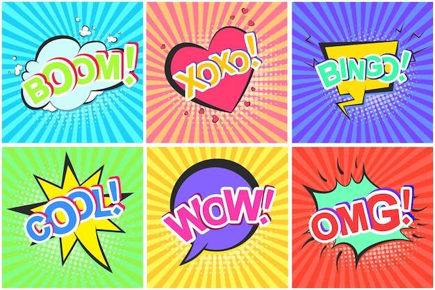 Balões de fala em quadrinhos retrô com boom, uau legal