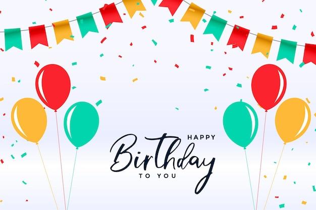 Balões de feliz aniversário em estilo simples e fundo de confete